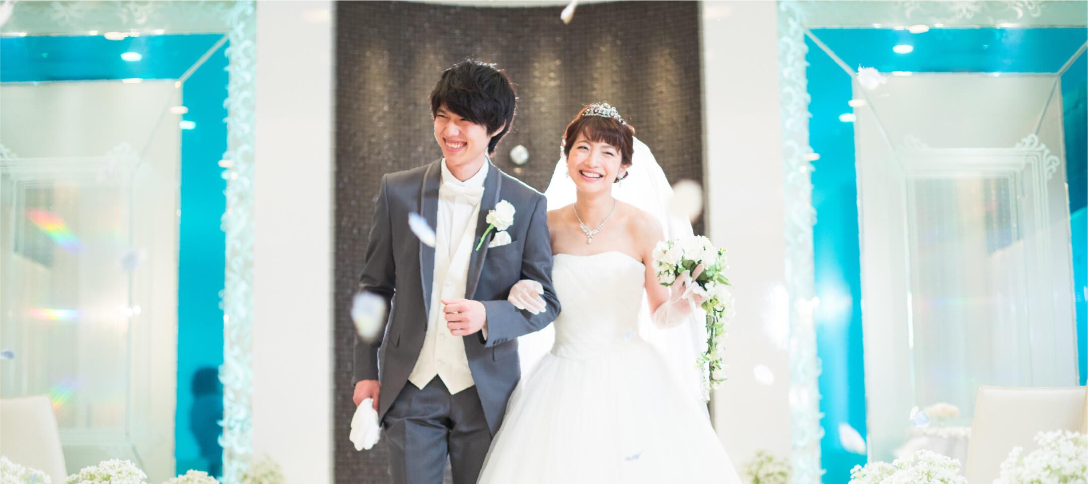 挙式のみ小さな結婚式